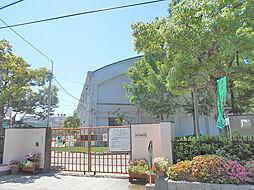 尼崎市立園田小学校
