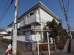 兵庫県明石市明南町2丁目の賃貸アパートの外観