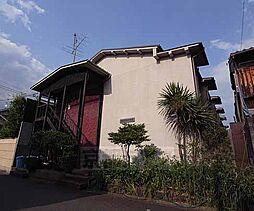 京都府京都市左京区北白川平井町の賃貸アパートの外観