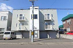北海道札幌市東区伏古十条4丁目の賃貸アパートの外観