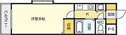 Bergamotto吉野町[6階]の間取り