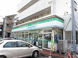 神奈川県相模原市南区西大沼5丁目の賃貸マンションの外観