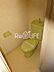 トイレ,2LDK,面積46.75m2,賃料7.4万円,JR中央線 国分寺駅 徒歩15分,西武国分寺線 恋ヶ窪駅 徒歩15分,東京都国分寺市東恋ケ窪2丁目