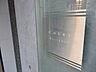 エントランス,1K,面積26.68m2,賃料9.9万円,東京メトロ半蔵門線 水天宮前駅 徒歩3分,都営浅草線 人形町駅 徒歩5分,東京都中央区日本橋蛎殻町2丁目11-4