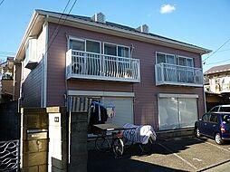 東京都府中市新町2丁目の賃貸アパートの外観