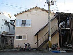 兵庫県尼崎市東難波町5丁目の賃貸アパートの外観