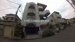 シャトール源氏ケ丘[2階]の外観