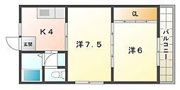 アザレアハイム[3階]の間取り