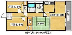 浅香山グリーンマンション[7階]の間取り