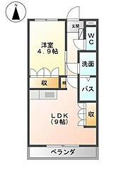 ファーストアルカディア[2階]の間取り