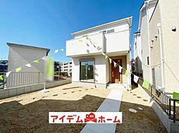 水野駅 2,390万円