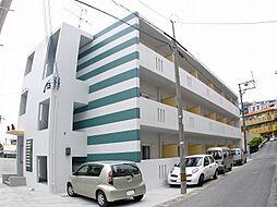 沖縄県浦添市内間3丁目の賃貸マンションの外観