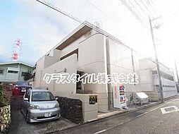 東京都町田市中町3の賃貸マンションの外観