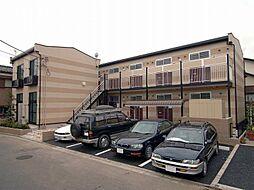 埼玉県さいたま市浦和区領家4の賃貸アパートの外観