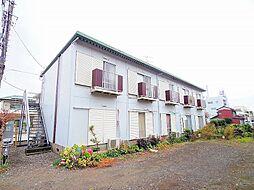 東京都小平市津田町3の賃貸アパートの外観