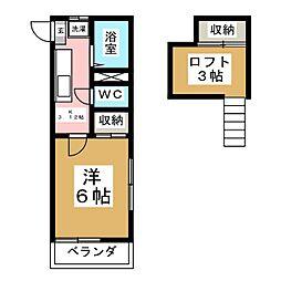 プライム静[2階]の間取り