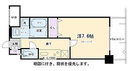 太秦天神川駅 5.3万円