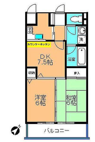 レキシントンマンション東大沢[101号室]の外観