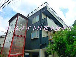 松浪ビル[2階]の外観