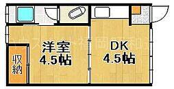 新生ビル[3階]の間取り