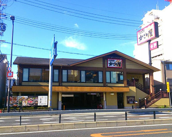 和風料理かごの屋 守口太子橋店まで690m