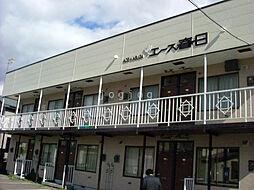 道南バス緑町PO前 2.0万円