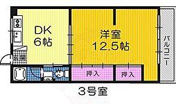 三国ヶ丘駅 5.3万円