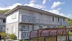 東京都八王子市西寺方町の賃貸アパートの外観