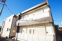 神奈川県茅ヶ崎市中海岸4丁目の賃貸アパートの外観