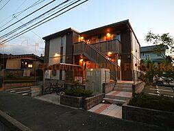 福岡県宗像市自由ヶ丘8丁目の賃貸アパートの外観