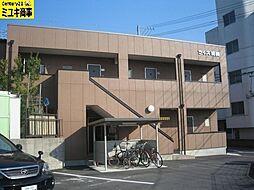 ライズ岡崎 1階[103号室]の外観