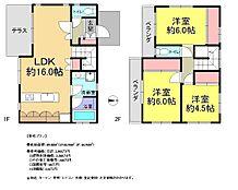 参考プラン)延床面積:89.88? 建物本体価格:2380万円(税抜)