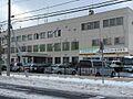 札幌北警察署 ...