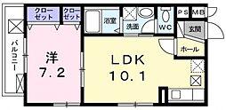 トレーデ[101号室号室]の間取り