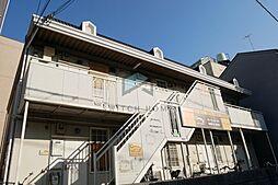 大阪府東大阪市永和2丁目の賃貸アパートの外観