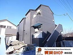 千葉県船橋市三山9丁目の賃貸アパートの外観