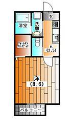 ル・コンフォール[2階]の間取り