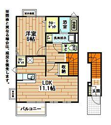 サン・リッチ[2階]の間取り