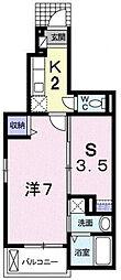 カーサ デ アモーレ[1階]の間取り