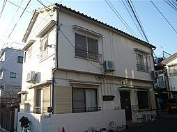 東京都豊島区千川2丁目の賃貸アパートの外観