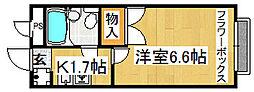 セントハイム[2階]の間取り