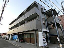 常陽ガーデンハイツ[2階]の外観