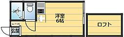 アーヴェル桜ケ丘[206号室]の間取り