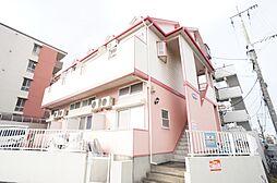 ピナクル塩原[2階]の外観