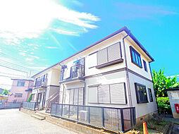東京都東村山市秋津町3丁目の賃貸アパートの外観
