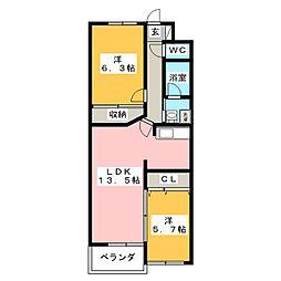 アールベール[3階]の間取り