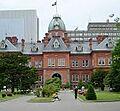 北海道庁1,0...