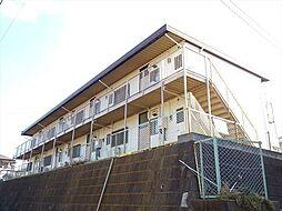 神奈川県横浜市戸塚区平戸4丁目の賃貸アパートの外観