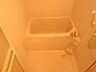 風呂,1LDK,面積54.24m2,賃料5.8万円,バス 北海道北見バス中ノ島公園入口下車 徒歩1分,JR石北本線 北見駅 徒歩24分,北海道北見市常盤町5丁目1番地