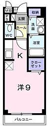 ベル アルモニー1番館(オートロック付き)[2階]の間取り